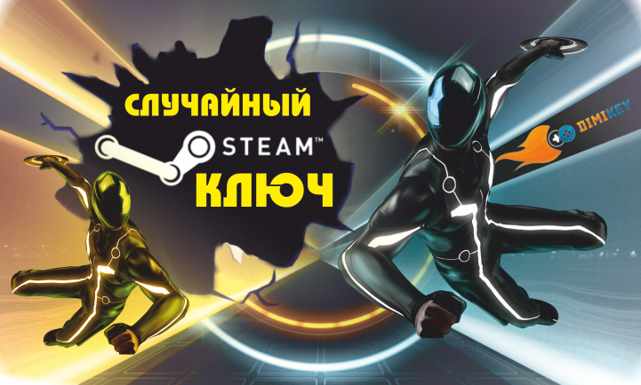 SUPER RANDOM! In every 3 purchase SUPERPAСK (7-10 keys)