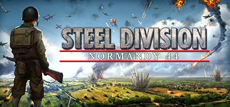 keys steel division: normandy 44 shans 20% 49 rur