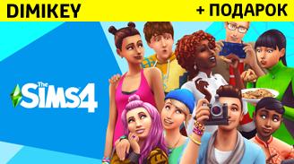 Sims 4 + Доп. + Каталог + Игр.Наборы [ORIGIN] + подарок