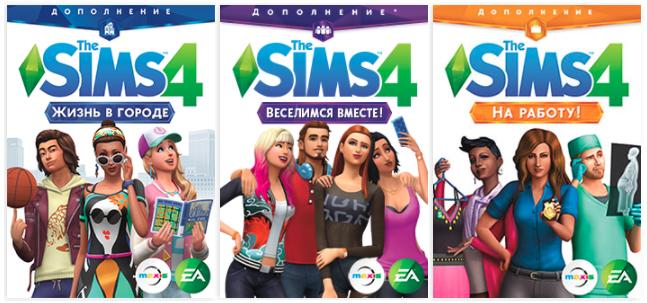 Sims 4 + Дополнения + Каталоги + Игр.Наборы [ORIGIN]