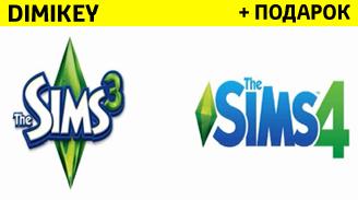 Sims 4 + Sims 3 [ORIGIN] + подарок + скидка