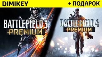 Battlefield 4 Premium + 3 Premium [ORIGIN] + подарок