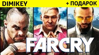 farcry 5 + farcry 4 + farcry 3 [uplay] + podarok 89 rur