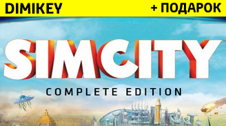 SimCity: Complete Edition + ответ [ORIGIN]