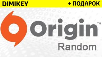 sluchaynyy akkaunt origin (10 sht) (bez sims, bez demo) 29 rur