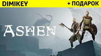 ashen + podarok [epic] 39 rur
