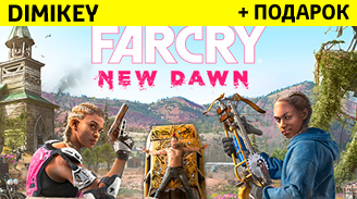 farcry: new dawn [uplay] + skidka 15% 49 rur