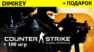 cs:go prime + 100 igr  + podarok + bonus [steam] 499 rur