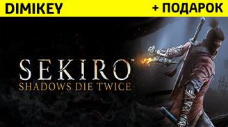 sekiro: shadows die twice [steam] oplata kartoy 249 rur