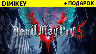devil may cry 5 + podarok + bonus [steam] 199 rur