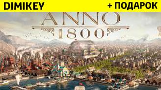 anno 1800 [uplay] + skidka 39 rur