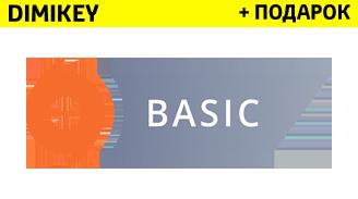 EA PLAY аккаунт (Access Basic) + подарок