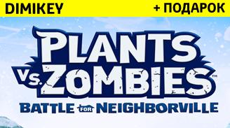plants vs. zombies battle for neighborville [origin] 49 rur