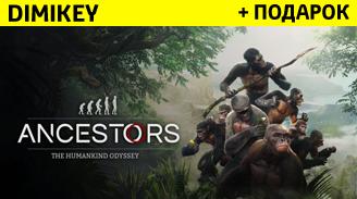 ancestors: the humankind odyssey + podarok [epic] 29 rur