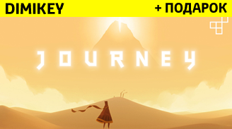 journey + podarok [epic] 29 rur