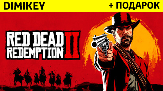 red dead redemption 2 + podarok [epic] 149 rur