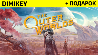 the outer worlds + podarok [epic] 69 rur