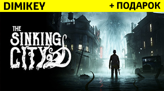 the sinking city + podarok [epic] 49 rur