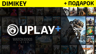 uplay plus akkaunt + podarok 149 rur