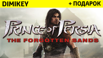 prince of persia: the forgotten sands [uplay] + skidka 14 rur
