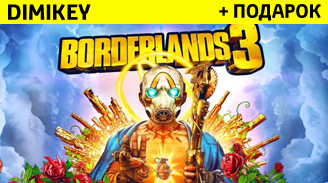 borderlands 3 super deluxe edition + podarok [epic] 69 rur