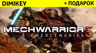mechwarrior 5: mercenaries + podarok [epic] 49 rur
