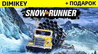 snowrunner + podarok [epic] 99 rur