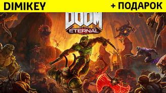 doom eternal + podarok + bonus [steam] 169 rur