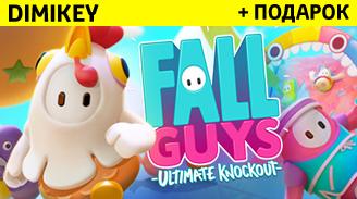 fall guys: ultimate knockout + podarok [steam] 149 rur