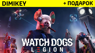 watch dogs: legion [uplay] + podarok + skidka 99 rur