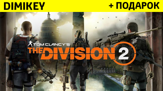 tom clancys the division sbornik [1+2][uplay] 29 rur