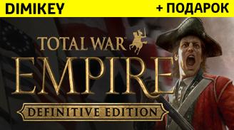total war: empire – definitive edition + bonus [steam] 49 rur