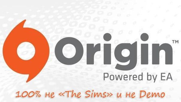 Origin Random (Без симс, Без демо) + почта [ORIGIN]
