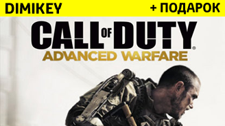 call of duty: advanced warfare [polnyy dostup] 149 rur