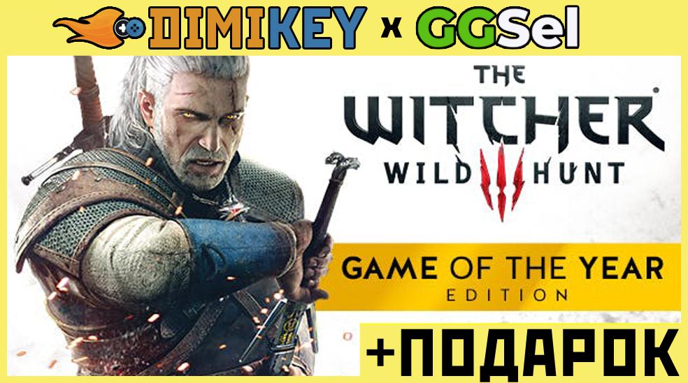the witcher 3: wild hunt goty s garantiey ✅ 199 rur