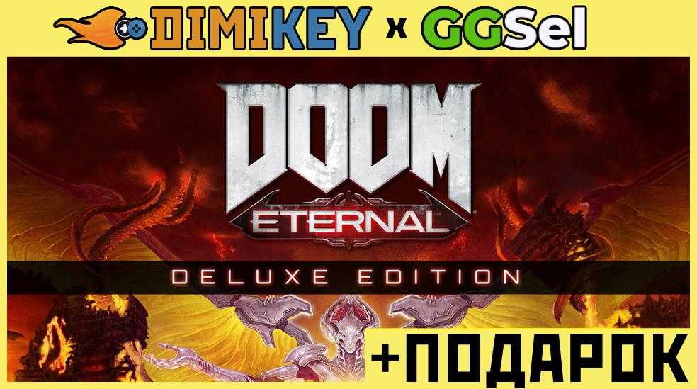 doom eternal deluxe + podarok [bethesda] 49 rur