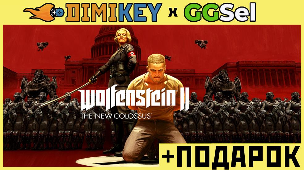 wolfenstein ii the new colossus + podarok [bethesda] 49 rur