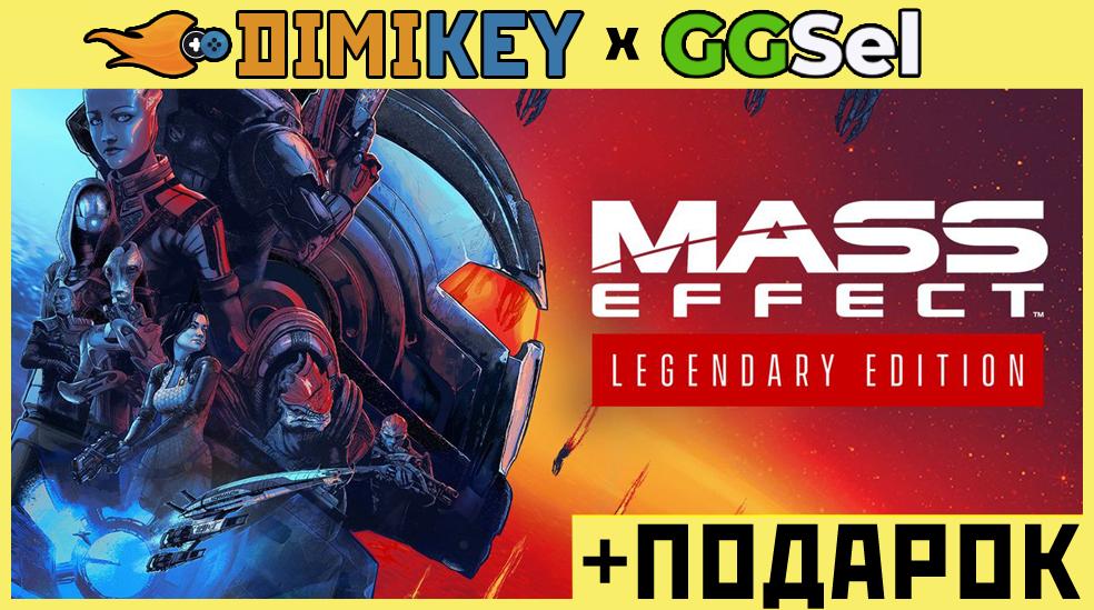 mass effect legendary edition s otvetom na sekretnyy vo 249 rur