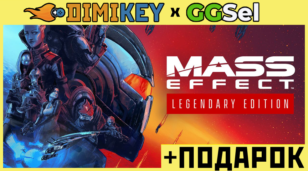 mass effect legendary edition [origin] 159 rur