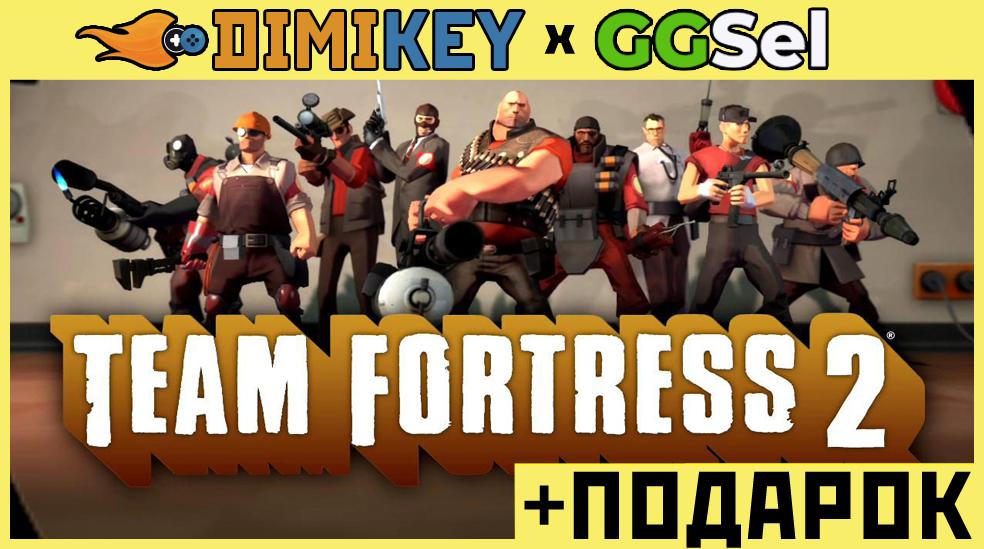 team fortress 2 s chasami ot 500 + skidka [steam] 99 rur
