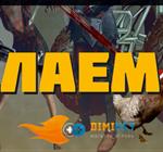 Изображение товара Случайный КЛЮЧ Steam (30% игр дороже 500 руб.!)