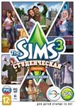The Sims 3 + Все дополнения [ORIGIN]