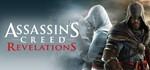 Assassins Creed: Revelations [UPLAY] +CASHBACK