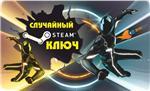 Случайный ключ Steam (цена от 349 до 1799 руб. в Steam)