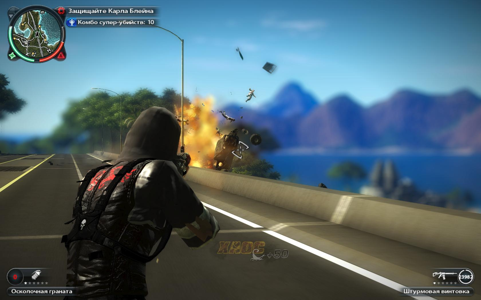 Just Cause 2 (Steam/Region Free) + ПОДАРОК + СКИДКИ