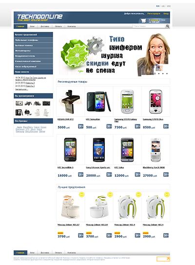 Simpla CMS template is a ready online store
