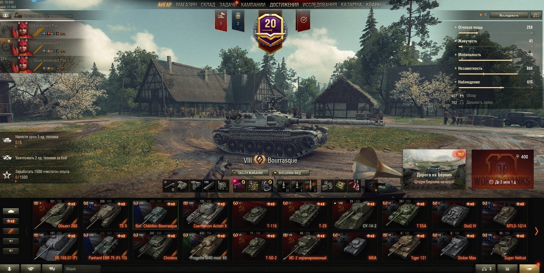World of Tanks account from 45000 + fights 24 Prem.tank