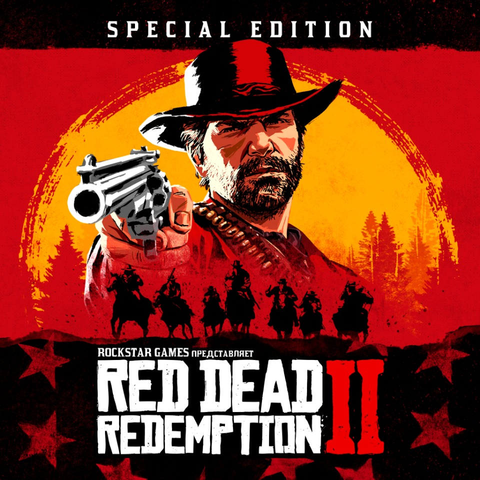 ⭐STEAM Red Dead Redemption 2 SPECIAL EDITION RDR2