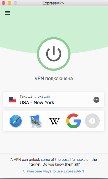 ⭐️ ExpressVPN up to 27/07/2020 WIN / MAC (License Key)
