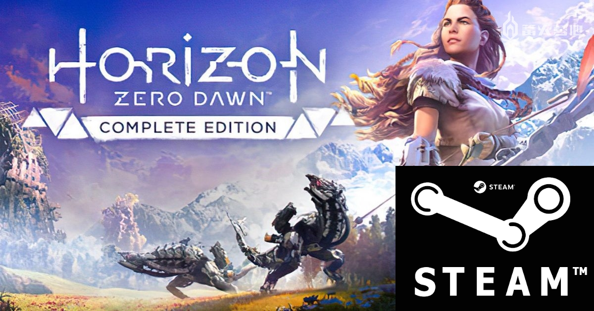 ⭐️ Horizon Zero Dawn Complete Edition STEAM Region free